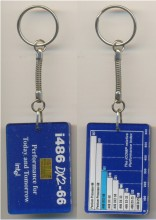 Intel Keychain i486 DX2-66